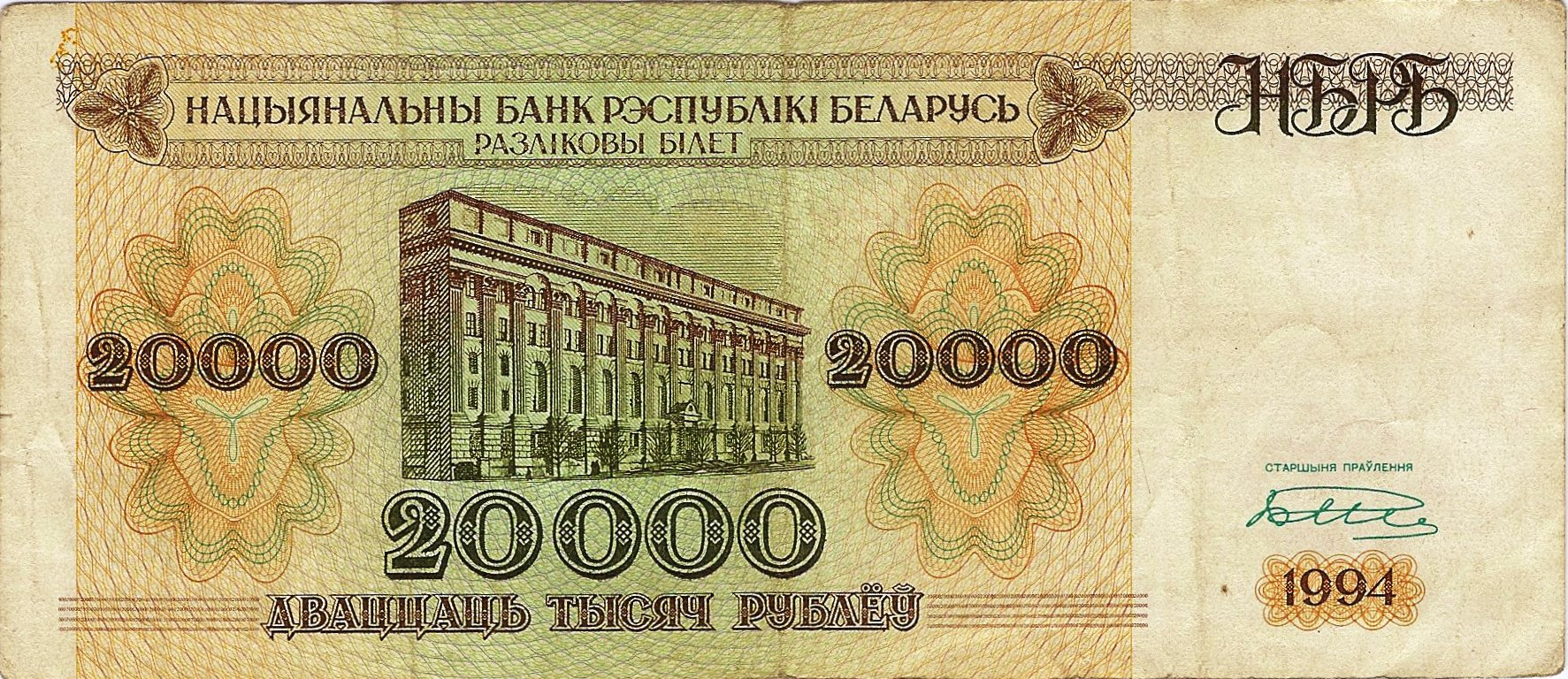Проститутки по 100000 рублей 21 фотография