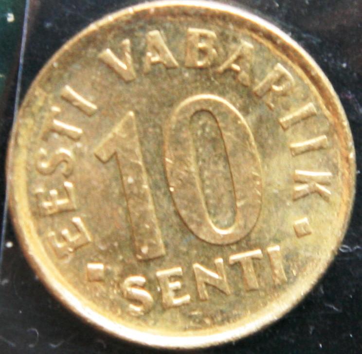 50 eesti vabariik senti 1936 цена стоимость монеты изготовление монет в домашних условиях